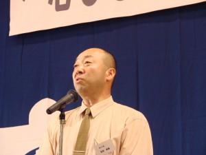 吉田副会長